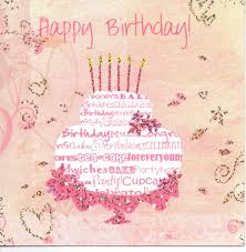 templates free birthday cards to print