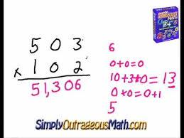digit math simply outrageous math 3 digit multiplication