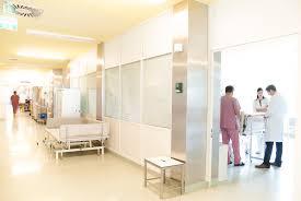 Reha Klinik Bad Aibling Neurogische Rehabilitation Helios Kipfenberg