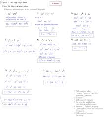 factoring algebra 2 worksheet worksheets