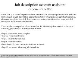 jobdescriptionaccountassistantexperienceletter 140821230343 phpapp02 thumbnail 4 jpg cb u003d1408662248