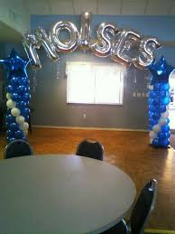 personalized balloon arch