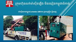 generator 20kva 2000kva for sale in phnom penh cambodia youtube