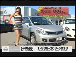 who is the girl in the new nissan altima commercial hot nissan commercial chick celeste santana youtube