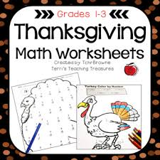 thanksgiving math worksheets tchrbrowne teachers pay teachers