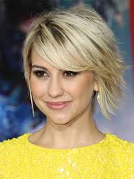 short choppy layered hairstyles for short length hairs