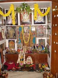 divya darisanam the auspicious festival of varalakshmi vratam