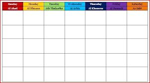 blank calendar template ks1 template preschool calendar template free printable calendars