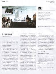 cuisine juive ashk駭aze 61 best technology 3c images on creativity 3c and