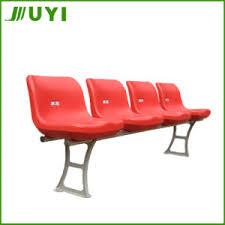 siege plastique blm 1817 terrain de football basket stadium siège chaise