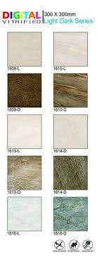Uma Floor L Sun Uma Ceramic Tile Manufacturers In Morbi Justdial