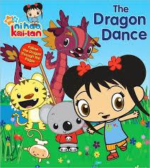 ni hao kai lan fun kit chinese books art books arts