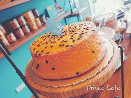 cuisine install馥 prix 貓王子咖啡屋prince cafe home
