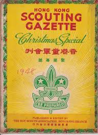 cuisine m馘i騅ale 1948 hong kong scouting gazette special by issuu