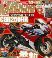 cdr bike price in india honda cbr250rr price in india honda cbr250rr launch date in india