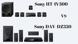 sony wireless home theater speakers sony ht iv300 vs sony dav dz350 5 1ch 1000w home theatre