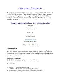 Resume Duties Examples by Housekeeping Cleaning Resume Sample Resume Genius Housekeeping