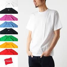 Hanes Our Most Comfortable T Shirt Raiders Rakuten Global Market Hanes T Shirt Beefy Hanes Beefy T