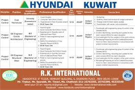 How To Send Resume To Consultancy 100 How To Send Resume To Consultancy Hindi How To Send