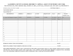 Inventory List Excel Template Template Fixed Asset Inventory Template Fixed Asset Transfer Form