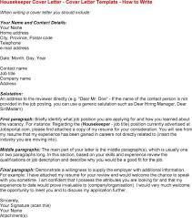 sample housekeeper cover letter housekeeping and cleaning cover