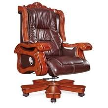 Antique Desk Chair Parts Office Chair Wooden Parts Office Chair Wooden Parts Suppliers And