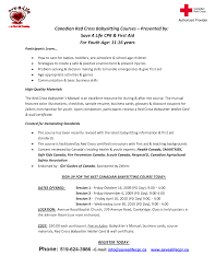 Basic Resume Skills Resume Resume Babysitter