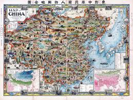 Map Of The Asia by Large Scale Detailed Old Illustrated Map Of China 1931 China