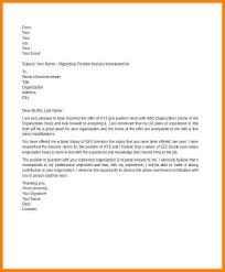 salary negotiation letter sample example docoments ojazlink top