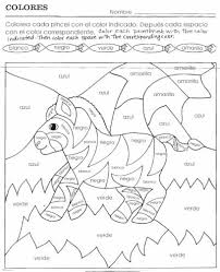 spanish color worksheets free worksheets library download and