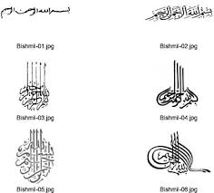 islamic wedding invitations ceremony clipart islamic wedding pencil and in color ceremony