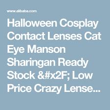 halloween cosplay contact lenses cat eye manson sharingan ready