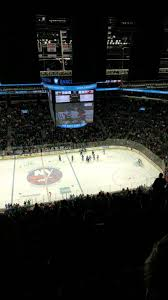 barclays center section 225 home of new york islanders brooklyn