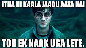 Ummm No Meme - harry potter hindi meme funbuzztime