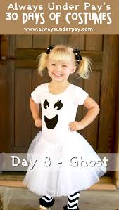 Girls Ghost Halloween Costume 8 U2013 Ghost Diy Halloween Costume Tutorial Cheap Easy