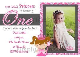 Princess Birthday Invitation Cards Girls First Birthday Invitation For Princess Party