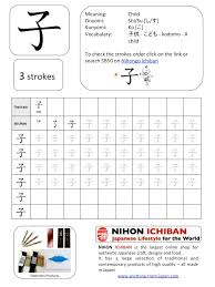 127 best learning japanese worksheet images on pinterest