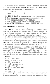 63 pdf al ko frs 4125 manual plotpafononuipzig