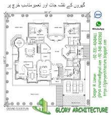 best 2 house plans 26 best 2 kanal house plan 100x200 house plan 200x100 house plan