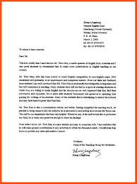 best solutions of example of college recommendation letter teacher