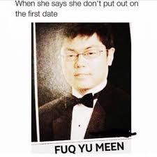 Sum Ting Wong Meme - sum ting wong imgur
