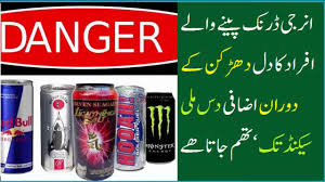 Side Effects Of Bull Energy Shocking Side Effects Of Energy Drinks Enery Drinks K Nuqsanat