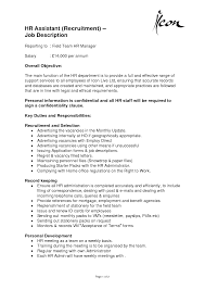 Hr Assistant Resume Cover Letter Human Resources Associate Job Description Human