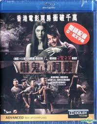 download film pee mak subtitle indonesia bluray pee mak english movie download end of empire episode 9