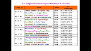 bpl 2017 schedule time table bpl bangladesh premier league 2016 schedule time table youtube