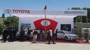 toyota company limited habib gulzar motors limited u2013 toyota afghanistan launches tele