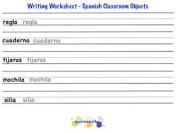 Spanish 1 Worksheets Spanish Classroom Objects U2022 Spanish4kiddos Educational Resources