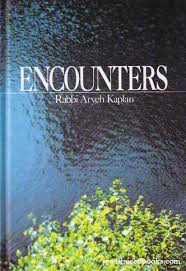 aryeh kaplan books encounters by rabbi aryeh kaplan books seforim from
