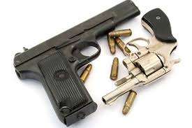 how to apply for a gun license in pittsburgh pennsylvania gone