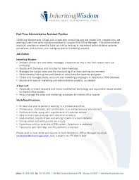 administrative cover letter exol gbabogados co
